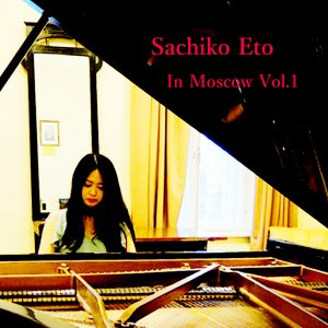 Sachiko Eto in Moscow vol1